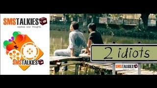2 Idiots by SMS TALKIES | SMS FILM | SHORT FILM