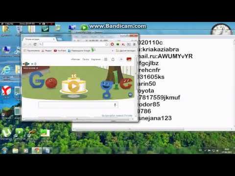 как зайти на чужую почту mail.ru 2013