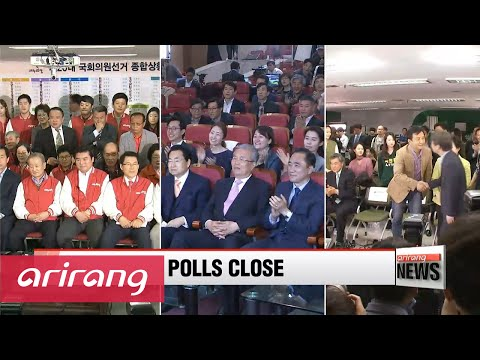 EARLY EDITION 18:00 Election 2016: Voter turnout update
