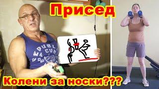 Екатерина 29 лет Москва Упражнения с гантелями для похудения Колени выходят за носок в приседе