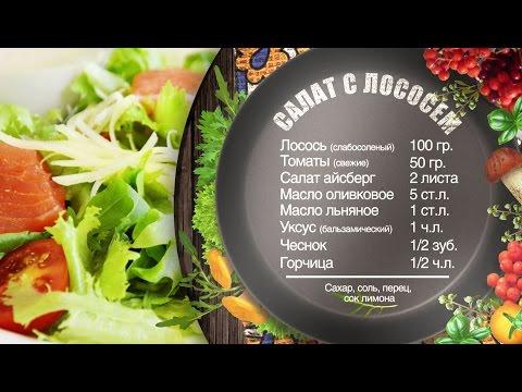 Украшение салатов от шеф