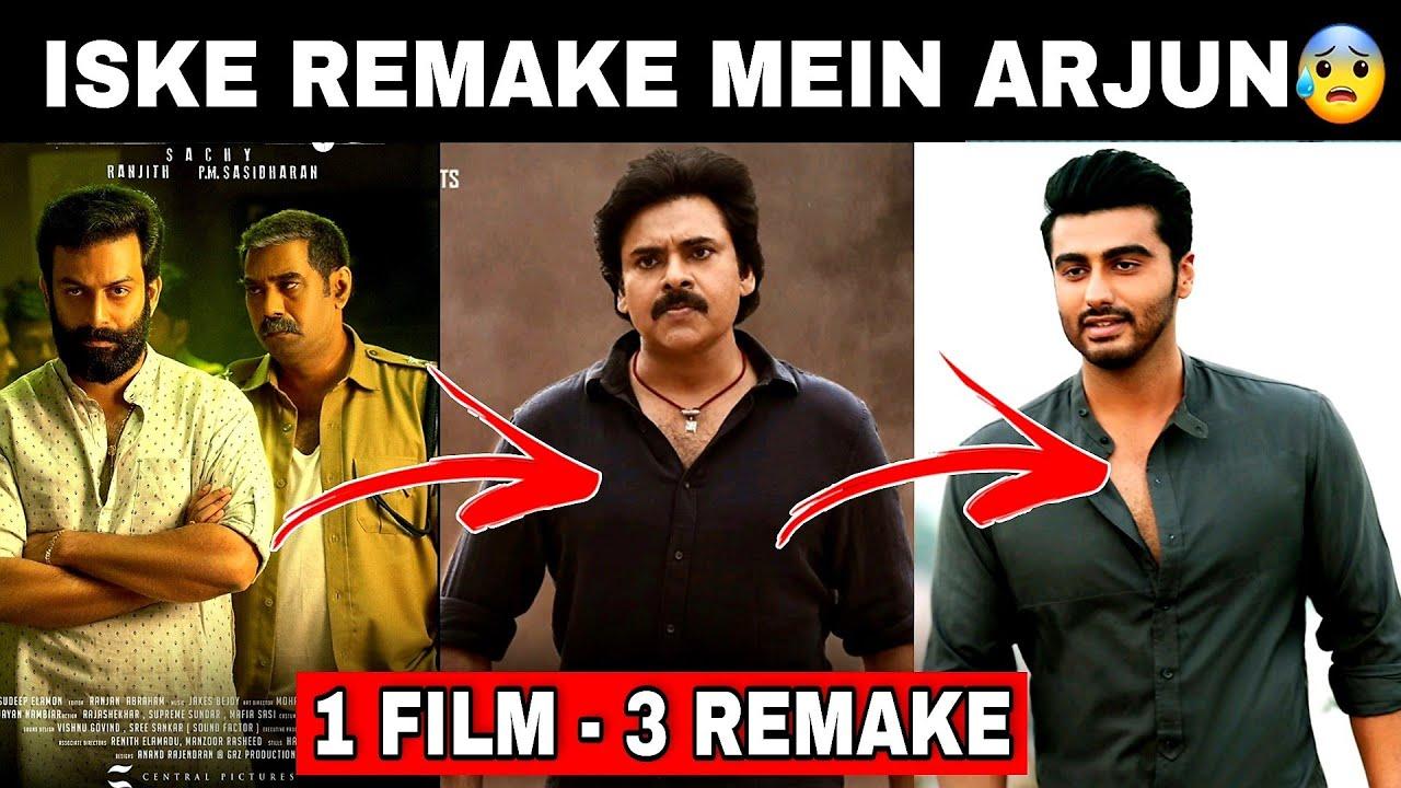 Download Ayyappanum Koshiyum Movie Explained in Hindi | Suraj Kumar |