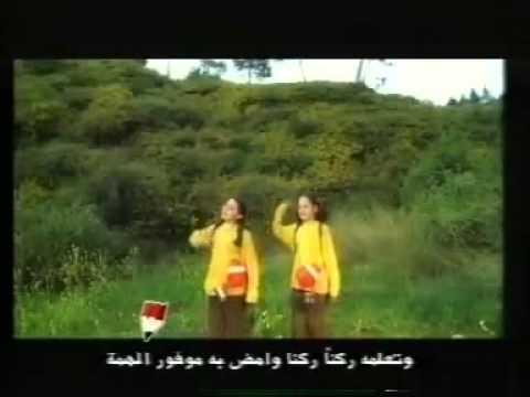 Lagu Anak Ceria - Iqra Iqra Iqra Iqra اقرأ اقرأ اقرأ اقرأ.mp4