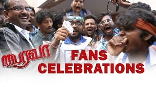 Bairavaa Movie First Day First Show Celebration | Vijay | Keerthy Suresh | Bharathan