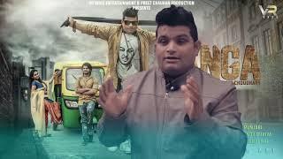 RAJU PUNJABI |PANGA SONG | PROMOTIONAL VIDEO | VR BROS ENTERTAINMENT
