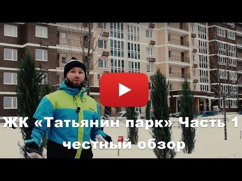 новостройки компании миц в москве и подмосковье
