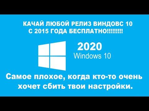 Скачать любой официальный образ Windows 10 C 2015 года. Rufus рулит.