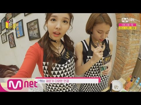 [Today′s Room] TWICE Challenge COOKING SHOW! (BGM: I'm Hungry Song by TWICE) 151104 EP.14