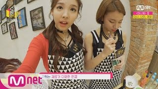 [Today′s Room] TWICE Challenge COOKING SHOW! (BGM: I