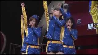 Berryz工房コンサートツアー2009春 ~そのすべての愛に~ より.
