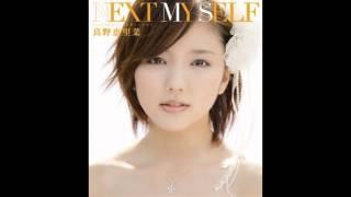 very genki song! x3 Tracklist: 1.NEXT MY SELF 2.青春 レインボウ (Se...