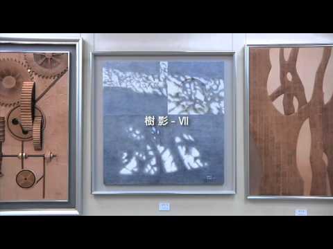 ド・オーロ展:中島妙子作品