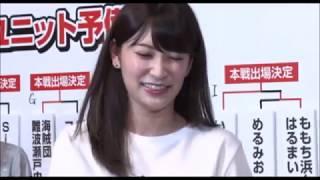 《吉田朱里 太田夢莉》まさかのQueentet対決(じゃんけん大会2017)