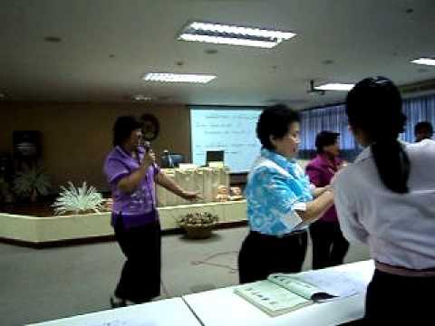 อบรมครูสอนไม่ตรงเอก กลุ่มภาษาไทย