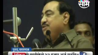 Will start new agricultural university in every district -Khadse