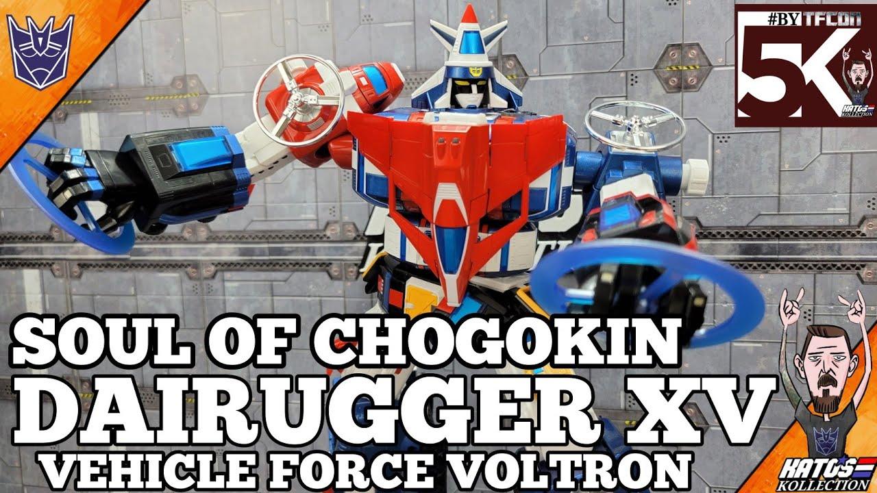 Soul of Chogokin Dairugger XV Vehicle Force Voltron Review Kato's Kollection
