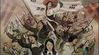 하현우·김연아 - '3456' (3.1운동 임시정부 100주년 기념음악)