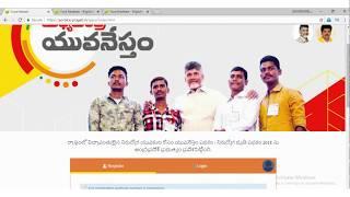 nirudyoga bruthi apply online || mukya mantri yuva nestham apply online | nirudyoga bruthi eligible