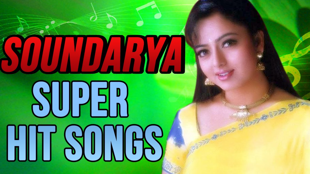 Telugu Hit Songs Sree Ramulayya Movie Songs Mohan Babu Soundarya