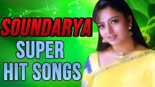 Soundarya Super Hit Songs Vol 1 || JUKEBOX || Telugu Songs