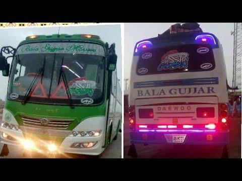 Speed performance..Bala Gujjar Movers Vs Bala Gujjar Movers..tuff race must watch