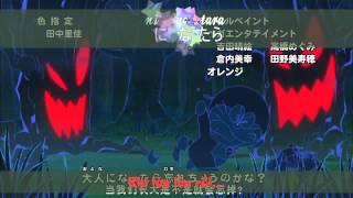 [Vietsub] Doraemon Theme Song - Yume Wo Kanaete Doraemon