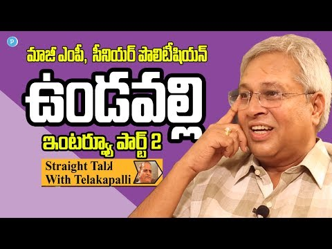 Ex MP Vundavalli Arun Kumar Interview Part 2 || Straight Talk with Telakapalli