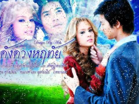 Hot Thai Drama Ch3 VS Ch7
