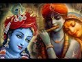 Hare Krishna Hare Rama | Best Krishna Songs Ever | Krishna Kirtan and Dhun