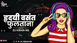 Hridayi Vasant Phultana (Demo) - Dj Kiran NG | हृदयी वसंत फुलताना Remix