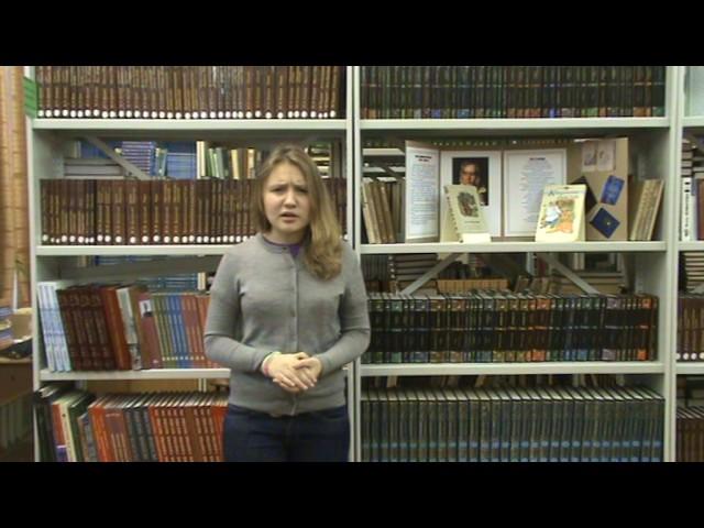 Изображение предпросмотра прочтения – СофияМильчак читает произведение «Волк и Ягнёнок» И.А.Крылова
