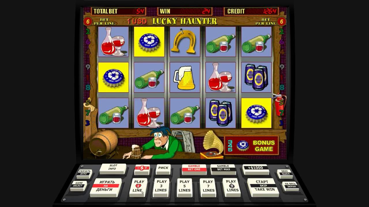 Игровой автомат lucky haunter russianvulcanplay играть игровой автомат однорукий бандит