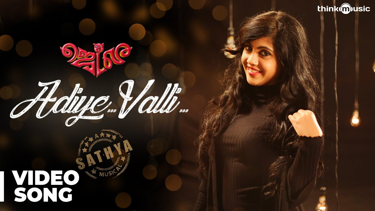 Jetlee | Adiye Valli Song (Promo Video) Feat. C.Sathya | Jegansaai