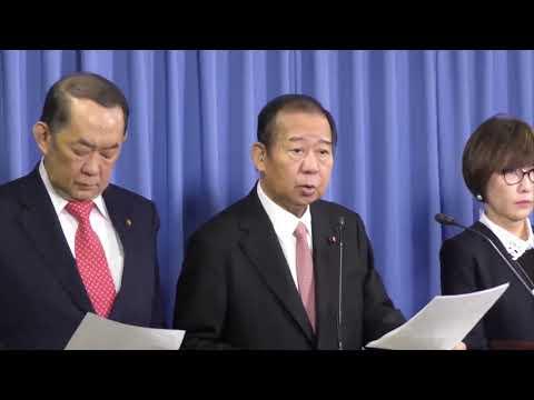 二階俊博 幹事長(2019.1.7)