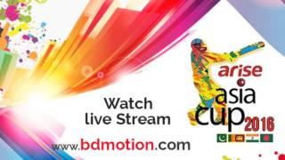 BAN vs IND Live Stream