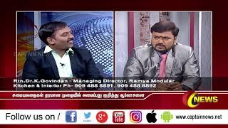 Dr.K. Govindan (Managing Director, Ramya Modular Kitchen & Interiors) interview in Captain News TV