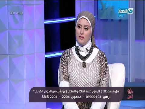 وبكرة أحلى | الشيخ محمد أبو بكر يفسر حكم الدين في الحجاب على البنطلون