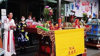 2021.05. 07松山慈祐宮恭迎天上聖母遶境十三街庄祈福! Taiwan Temple Fair Culture Appreciation