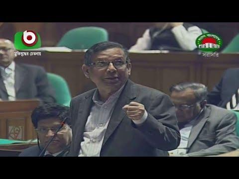 জামায়াত নিষিদ্ধের বিষয় উঠবে মন্ত্রিসভায়- আইনমন্ত্রী   Law Minister   Bangla News