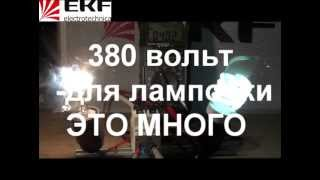 Люминесцентные лампы(, 2012-03-19T11:58:34.000Z)