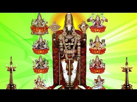 Lord Venkateswara Songs - Yaezhumalaiyaanae - Tamil Devotional Songs