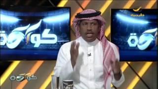الغيامة: لابد من الإدارة أن تجتمع مع زوران وحسين عبدالغني ويجب إبعاد حسين حتى نهاية الدور الأول