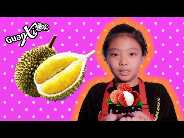 台灣最好的夏季水果