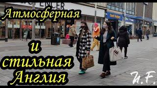 Жизнь в Англии. Стрит стайл. Уличная мода  в Британии с английской изюминкой.