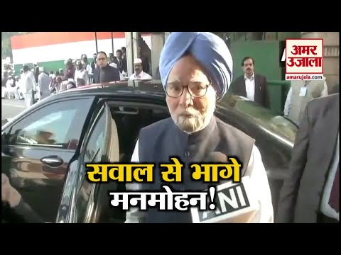 The Accidental Prime Minister 啶た啶侧啶� 啶曕 啶ぞ啶班 啶啶� 啶曕啶ぞ 啶啶侧 Manmohan Singh | Amar Ujala