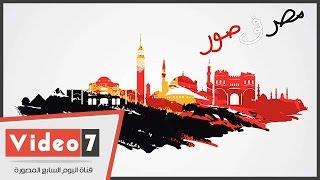 """""""مصر فى صور"""" ..  بوسترات  أفلام زمن الفن الجميل"""