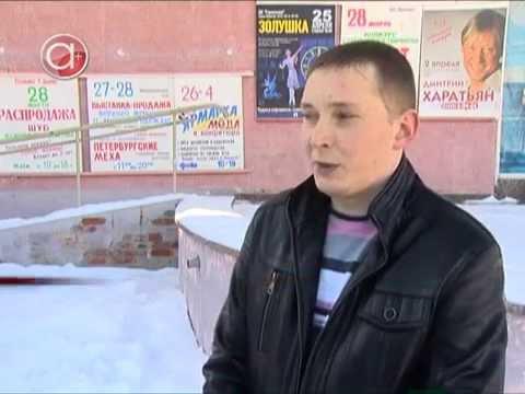 Еще 300 безработных: АО «Апатит» отказывается от услуг ЧОП «Легион»