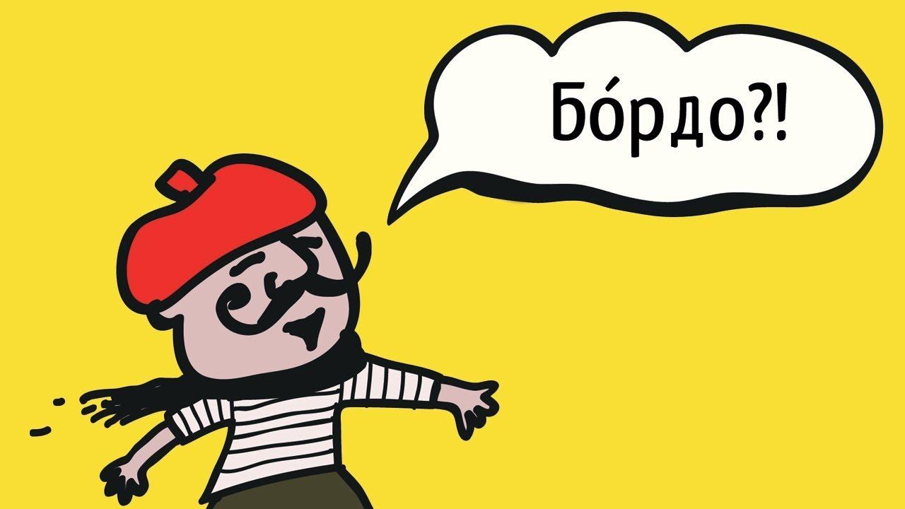 Как правильно произносить Логан?! // Лет Ми Спик