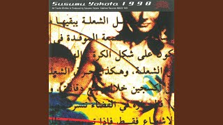 Provided to YouTube by TuneCore Japan Kemuri · Susumu Yokota 1998 ℗...