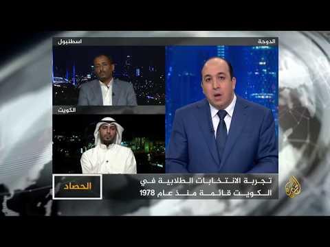 الحصاد- الكويت.. تجربة فريدة في محيطها  - نشر قبل 8 ساعة